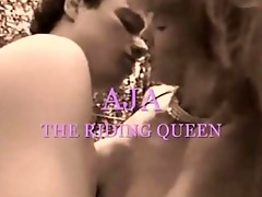 cgs - aja riding queen
