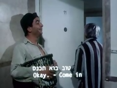 comedy laughable sex israeli vintage 1979s