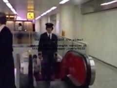 vintage flight crew