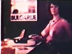 european peepshow loops 404 1970s - scene 1